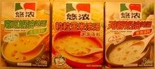 味の素 悠濃カップスープ