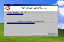 バンザイ!! デジタル新製品!!~デジモノたちに首ったけ~-2 Ubuntu セットアップ二日目