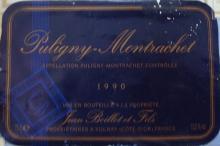 個人的ワインのブログ-Puligny Montrachet Jean Boillet 1990