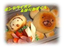 パンでライオン?弁当