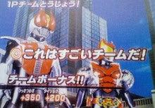 ◆MASKED RIDER STORY◆  ~美しき戦士たち~-200902211020000.jpg