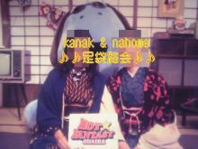 051218_194527_Ed_Ed_Ed_M.jpg