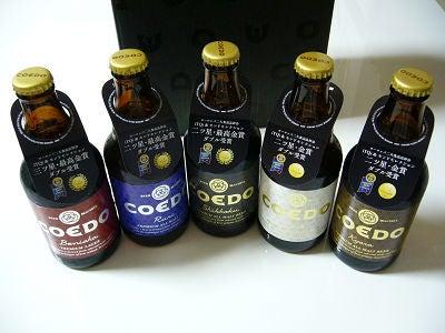 七里・大和田 地域探訪ブログ-COEDOビール_全種