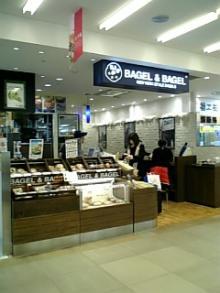 BAGEL&BAGEL新千歳空港店