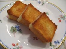 miniトースト