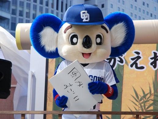 http://stat.ameba.jp/user_images/2b/81/10100624210.jpg
