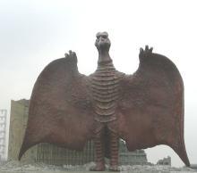 空の大怪獣ラドン