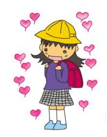 4月7日に小学校の入学式が ... : 小学校一年生 友達 : 一年生