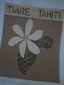 タヒチ スナエ