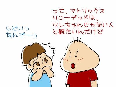 うたぐわなるままに-090106-01-03