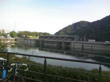 tsukui