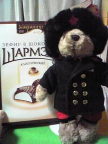 モスクワは今日も…-シャルメ~リとクマ