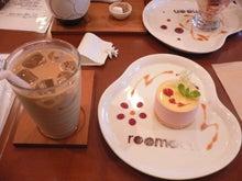 「カフェ」がすき。