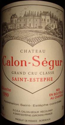 個人的ワインのブログ-Ch Calon-Segur 1999