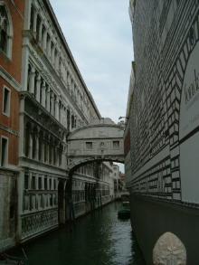 ためいき橋
