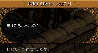 3-7-1 ウニエルとの出会い②4