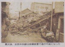 神戸新聞08.01.17淡路版の写真