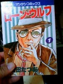 ピエロの映画日記-081231_075252.JPG