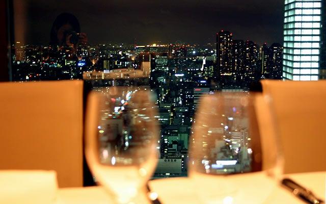 オザミ トーキョー (AUXAMIS TOKYO) 丸ビル