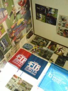 サッカースパイク大好きのブログ-部屋②