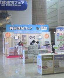 NEC_0431.jpg