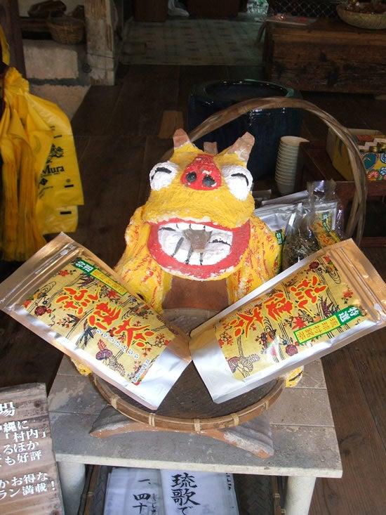 琉球村 可愛いシーサー