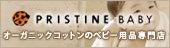 オーガニックコットン社長 渡邊智恵子の「自然に感謝!」-pb