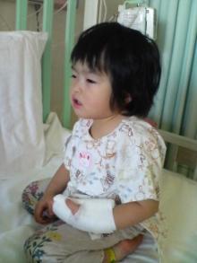 biginning at hospital