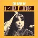 Best of Toshiko Akiyoshi