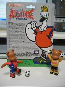 アルビレックス-3