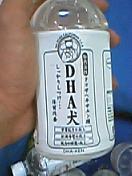 DHAken