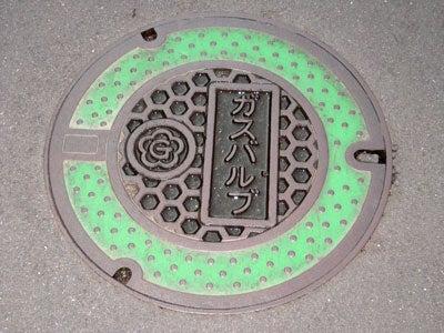 オカヤマのフィールドノート-金沢ガス栓-02