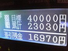 NEC_0056.jpg