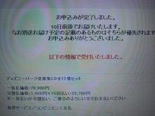 TOKYO Disney RESORT LIFE-P1000890.jpg
