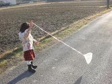 ★ ENA&YAYORI ★-凧揚げ