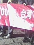 あゆ好き2号のあゆバカ日記-台湾から.jpg