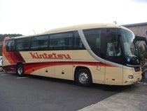 観光バスを借りました。