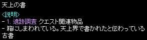 3-8-1 遺跡調査②4