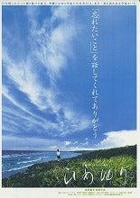 ひめゆりポスター