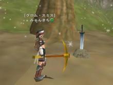 樫の木が揺れる日は~♪