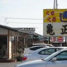 亀正(回転寿司)