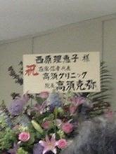 05-04-16_16-09.jpg