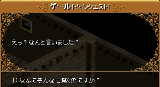 3-8-1 遺跡調査②16