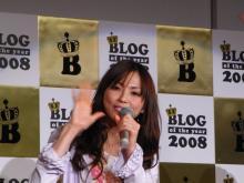 スーパーB級コレクション伝説-B19
