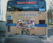 NEC_0172.jpg
