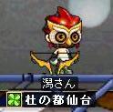 http://stat.ameba.jp/user_images/32/02/10039903704_s.jpg