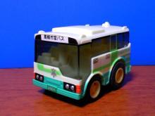 Takatsuki-city bus