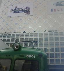 渋谷の電車