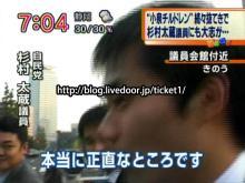 sugimura4
