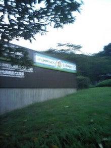2008-08-29_18-00.jpg